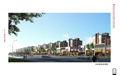 景贝南特色商业街效果图图片