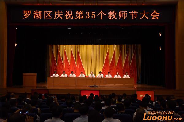 http://www.szminfu.com/youxiyule/21942.html