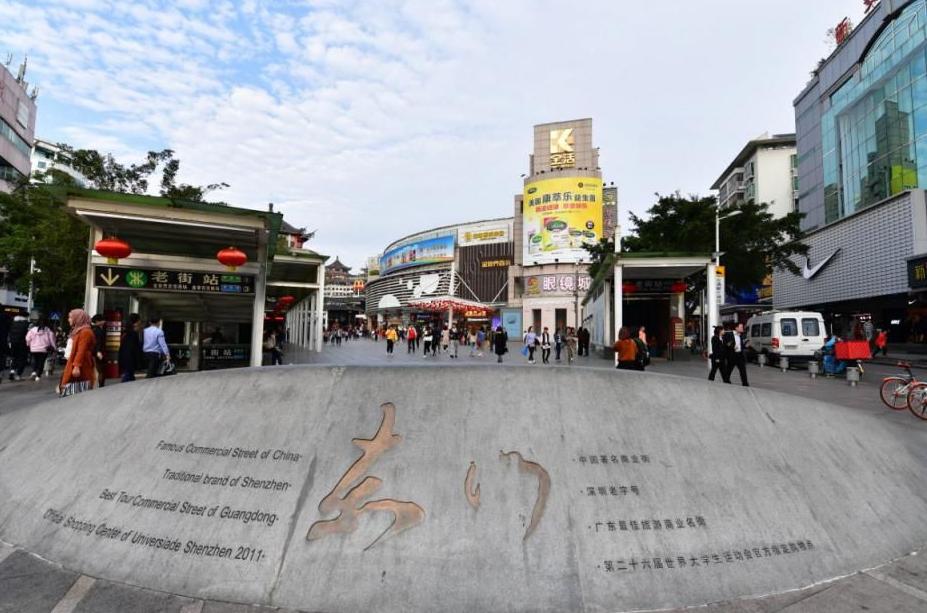 深圳东门老街改造不停业不封街,不大拆大建,保护历史印记和特色