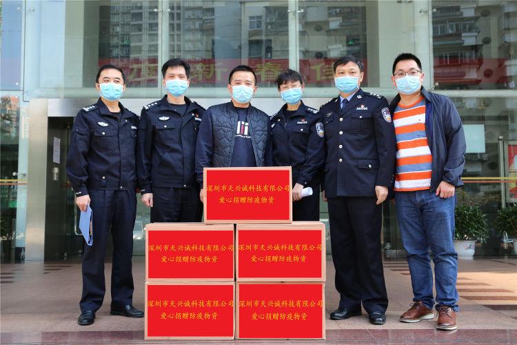 深圳天兴诚公司向罗湖边检站捐赠抗疫防护物资