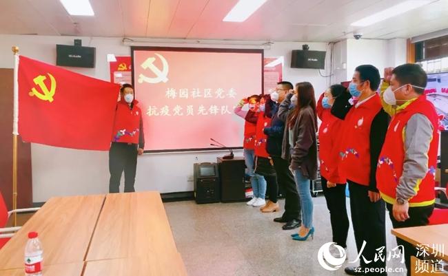 """深圳党员干部下沉一线 筑牢防疫战斗""""堡垒"""""""