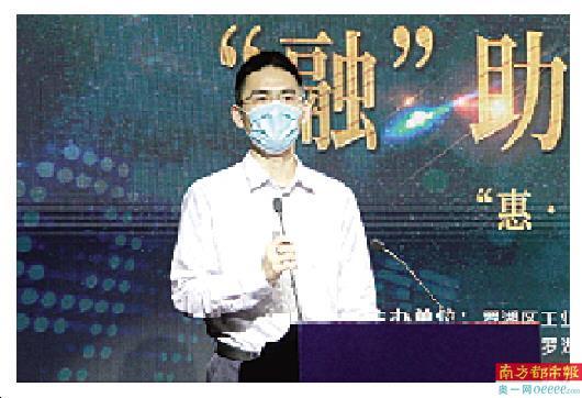 """珠宝业引入""""金融活水""""搭建线上+线下平台"""